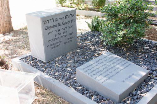 israel-2a